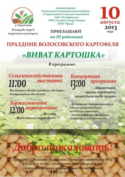kart_gaz