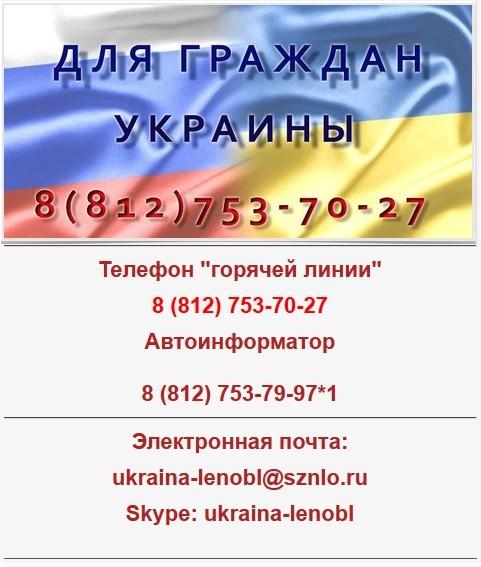 Интернет-портал содействия занятости населения Ленинградской области